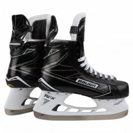 Hokejske drsalke BAUER Supreme 1S SR
